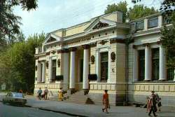 Historical museum named after D. I. Yavornitskiy