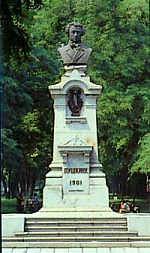 Monument to А. S. Pushkin