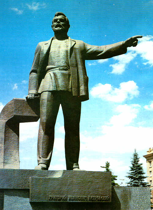 Monument to G.I. Petrovskiy